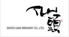 Sento Sake Brewery Co., Ltd.